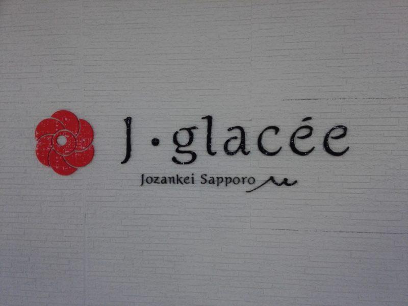 jg-logo